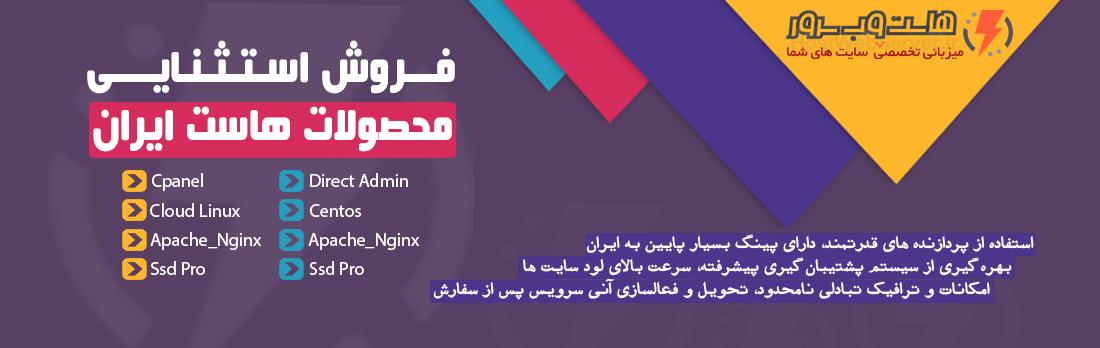 web hosting banner